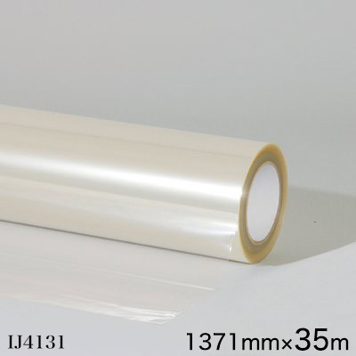 IJ4131<3M><スコッチカル> オーバーラミネートフィルム IJ4131 屋外 中長期 透明 グロス 1371mm×35m