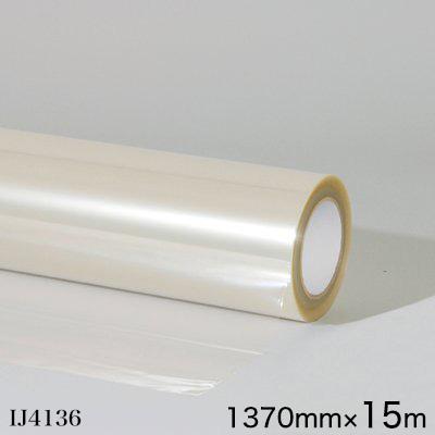 IJ4136<3M><スコッチカル> オーバーラミネートフィルム IJ4136 屋外 中長期 透明 グロス 1370mm×15m