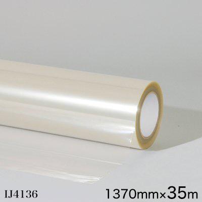IJ4136<3M><スコッチカル> オーバーラミネートフィルム IJ4136 屋外 中長期 透明 グロス 1370mm×35m