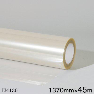 IJ4136<3M><スコッチカル> オーバーラミネートフィルム IJ4136 屋外 中長期 透明 グロス 1370mm×45m