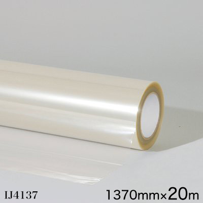 IJ4137<3M><スコッチカル> オーバーラミネートフィルム IJ4137 屋外 中長期 透明 マット 1370mm×20m