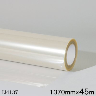 IJ4137<3M><スコッチカル> オーバーラミネートフィルム IJ4137 屋外 中長期 透明 マット 1370mm×45m