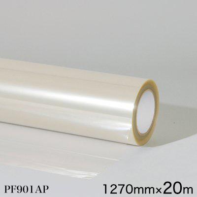 PF901AP<3M><スコッチカル>ペイントフィルム オーバーラミネートフィルム PF901AP 中期 透明 マット 1270mm×20m