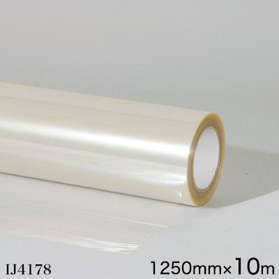 IJ4178<3M><スコッチカル> オーバーラミネートフィルム IJ4178 短期 フロア・路面 透明 マット エンボス 1250mm×10m