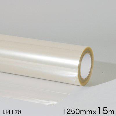 IJ4178<3M><スコッチカル> オーバーラミネートフィルム IJ4178 短期 フロア・路面 透明 マット エンボス 1250mm×15m