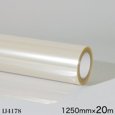 IJ4178<3M><スコッチカル> オーバーラミネートフィルム IJ4178 短期 フロア・路面 透明 マット エンボス 1250mm×20m (原反1本)