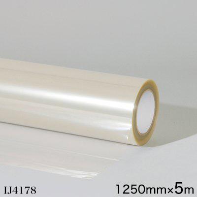 IJ4178<3M><スコッチカル> オーバーラミネートフィルム IJ4178 短期 フロア・路面 透明 マット エンボス 1250mm×5m