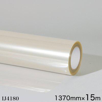 IJ4180<3M><スコッチカル> オーバーラミネートフィルム IJ4180 短期 フロア・路面(屋内)透明 ハイグロス 1370mm×15m