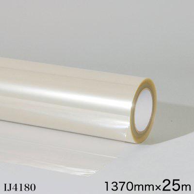 IJ4180<3M><スコッチカル> オーバーラミネートフィルム IJ4180 短期 フロア・路面(屋内)透明 ハイグロス 1370mm×25m