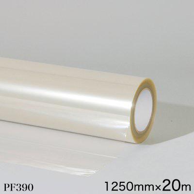 PF390<3M><スコッチカル>ペイントフィルム オーバーラミネートフィルム 透明 マット 1250mm×20m(原反1本売り) ハイブリッドサイドウォークグラフィックス