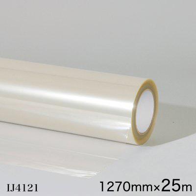 IJ4121<3M><スコッチカル> オーバーラミネートフィルム IJ4121 ウィンドウ用 内貼り専用 中期 透明 グロス 1270mm×25m