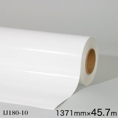 IJ180-10<3M><スコッチカル> グラフィックフィルム 屋外 長期 白 IJ180-10 1371mm×45m(原反1本)