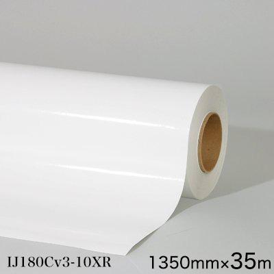 IJ180CV3<3M><スコッチカル> グラフィックフィルム IJ180Cv3-10XR 長期 白 1350mm×35m