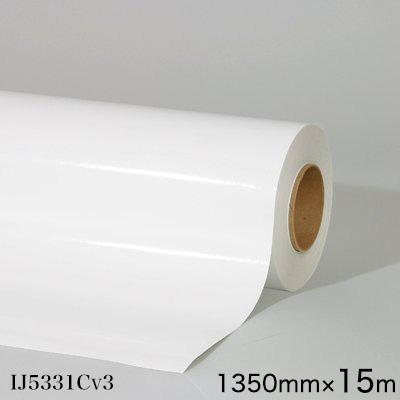 IJ5331CV3<3M><スコッチカル> グラフィックフィルム 長期 白 IJ5331Cv3 1350mm×15m
