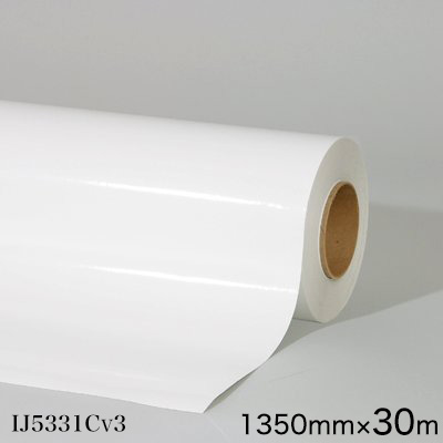 IJ5331CV3<3M><スコッチカル> グラフィックフィルム 長期 白 IJ5331Cv3 1350mm×30m