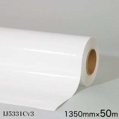 IJ5331CV3<3M><スコッチカル> グラフィックフィルム 長期 白 IJ5331Cv3 1350mm×50M(原反1本)