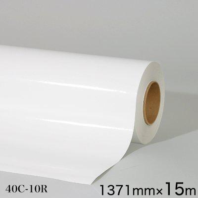 40C-10R<3M><スコッチカル> グラフィックフィルム 40C-10R 短期 白 グロス 1371mm×15m