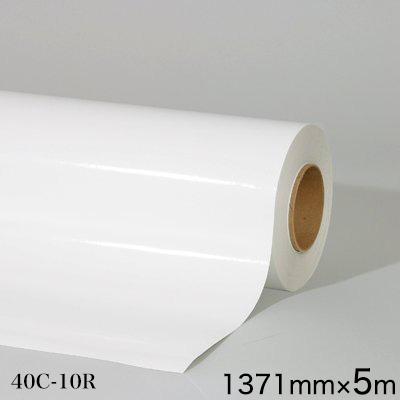<3M><スコッチカル> グラフィックフィルム 40C-10R 短期 白 グロス 1371mm×5m