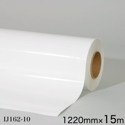 IJ162-10<3M><スコッチカル> グラフィックフィルム IJ162-10 屋外 屋内 フロア 短期 白 グロス 1220mm×15m