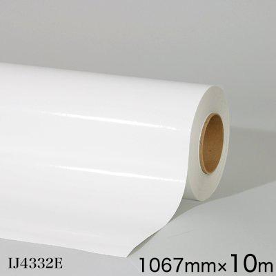 IJ4332E<3M><スコッチカル> グラフィックフィルム IJ4332E 水性インクジェット用 短期 白 マット 1067mm×10m