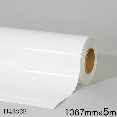 IJ4332E<3M><スコッチカル> グラフィックフィルム IJ4332E 水性インクジェット用 短期 白 マット 1067mm×5m