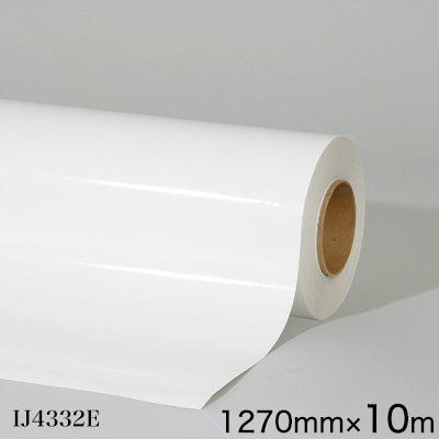 IJ4332E<3M><スコッチカル> グラフィックフィルム IJ4332E 水性インクジェット用 短期 白 マット 1270mm×10m