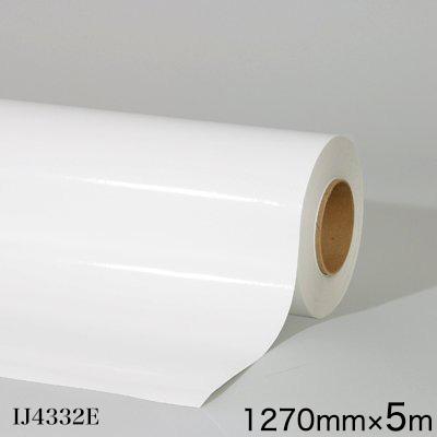 IJ4332E<3M><スコッチカル> グラフィックフィルム IJ4332E 水性インクジェット用 短期 白 マット 1270mm×5m