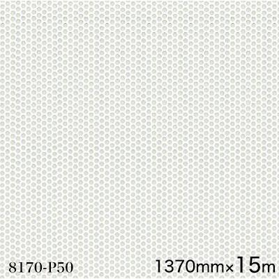 8170-P50<3M><スコッチカル> <ワンウェイビジョン> フィルム 8170-P50 ウィンドウ用 短期 1370mm×15m