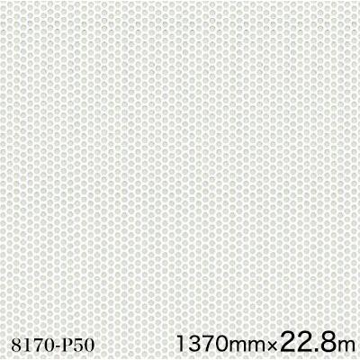 8170-P50<3M><スコッチカル> <ワンウェイビジョン> フィルム 8170-P50 ウィンドウ用 短期 1370mm×22.8m(原反1本)