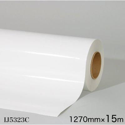 IJ5323C<3M><スコッチカル> グラフィックフィルム IJ5323C ウィンドウ用 短期 透明 1270mm×15m