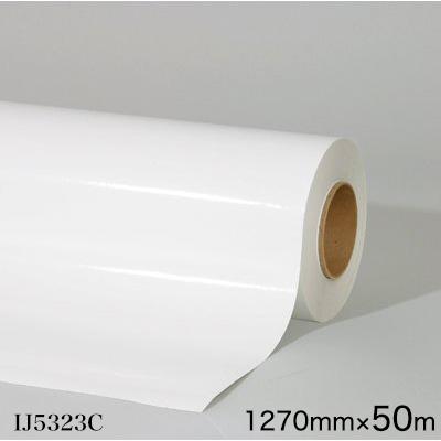 IJ5323C<3M><スコッチカル> グラフィックフィルム IJ5323C ウィンドウ用 短期 透明 1270mm×50m(原反1本)