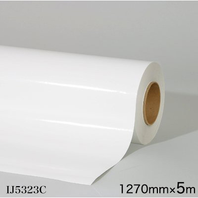 IJ5323C<3M><スコッチカル> グラフィックフィルム IJ5323C ウィンドウ用 短期 透明 1270mm×5m