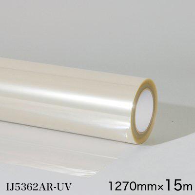 IJ5362AR<3M><スコッチカル> グラフィックフィルム IJ5362AR-UV ウィンドウ用 中長期 透明 1270mm×15m
