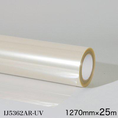 IJ5362AR<3M><スコッチカル> グラフィックフィルム IJ5362AR-UV ウィンドウ用 中長期 透明 1270mm×25m