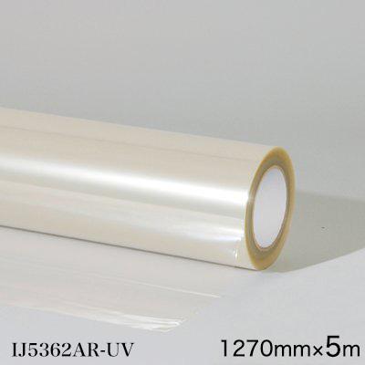 IJ5362AR<3M><スコッチカル> グラフィックフィルム IJ5362AR-UV ウィンドウ用 中長期 透明 1270mm×5m