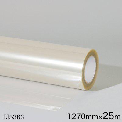 IJ5363<3M><スコッチカル> グラフィックフィルム IJ5363 ウィンドウ用 中長期 透明 1270mm×25m