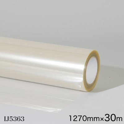 IJ5363<3M><スコッチカル> グラフィックフィルム IJ5363 ウィンドウ用 中長期 透明 1270mm×30m(原反1本)
