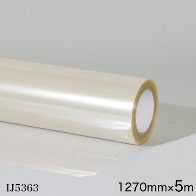 IJ5363<3M><スコッチカル> グラフィックフィルム IJ5363 ウィンドウ用 中長期 透明 1270mm×5m
