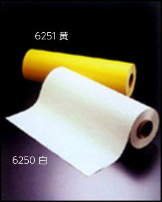 路面ステッカー 路面標示製品作成 交通安全 3M 貼付式路面標示材6250シリーズ チープ 6250 白 印刷可 スーパーセール 610mmx45.7m 1本 非反射ライナー付き