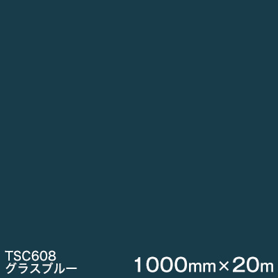 TSC608 (グラスブルー) <3M><スコッチカル>フィルムJシリーズ (透過)スリーエム製 屋外内照式看板 マーキングフィルム カッティング用シート 1000mm巾×20m 1本 【あす楽対応】