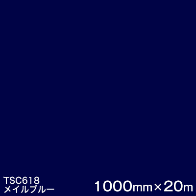 TSC618 (メイルブルー) <3M><スコッチカル>フィルムJシリーズ (透過)スリーエム製 屋外内照式看板 マーキングフィルム カッティング用シート 1000mm巾×20m 1本 【あす楽対応】