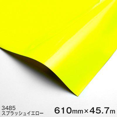 3485 (スプラッシュイエロー) <3M><スコッチカル>蛍光色フィルム 610mm×45.7m 610mm×45.7m 3485 1本【あす楽対応 1本】, 優遊ゆう:396988ba --- number-directory.top
