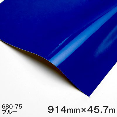 <3M><スコッチカル><コントロールタック>反射シート 680シリーズ 680-75(ブルー) 914mm巾×45.7m 1本【あす楽対応】