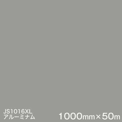 JS1016XL(アルーミナム) <3M><スコッチカル>フィルム XLシリーズ(不透過) スリーエム製 マーキングフィルム 1000mm巾×50m (原反1本) 屋外看板 フリートマーキング カッティング用シート 【あす楽対応】