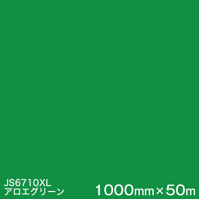 公式 JS6710XL(アロエグリーン) 屋外看板 <3M><スコッチカル>フィルム XLシリーズ(不透過) スリーエム製 マーキングフィルム【あす楽対応】 1000mm巾×50m (原反1本) スリーエム製 屋外看板 フリートマーキング カッティング用シート【あす楽対応】, 楽天チケット -Rakuten Ticket-:5321ab0b --- tonewind.xyz