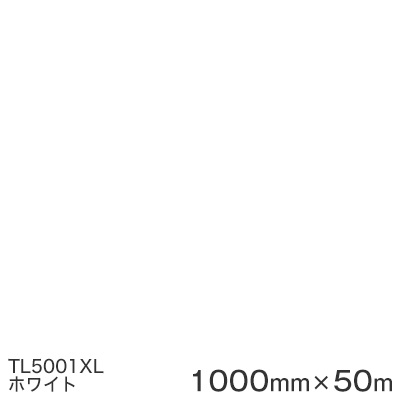 TL5001XL (ホワイト) <3M><スコッチカル>フィルム XLシリーズ(透過) 1000mm巾×50m (原反1本) 屋外内照式看板 カッティング用シート 【あす楽対応】