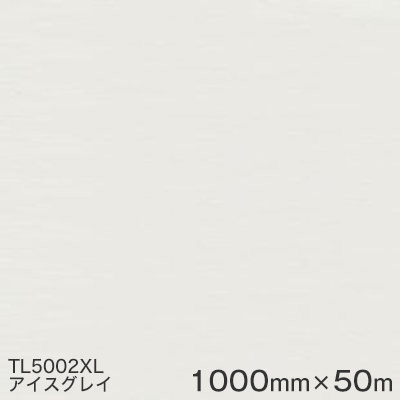 TL5002XL (アイスグレイ) XLシリーズ(透過) <3M><スコッチカル>フィルム TL5002XL XLシリーズ(透過) 1000mm巾×50m (原反1本) (アイスグレイ) 屋外内照式看板 カッティング用シート, パワーストーンプレミアム:84731e37 --- number-directory.top