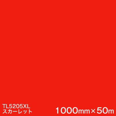 安いそれに目立つ TL5205XL (スカーレット) 1000mm巾×50m <3M><スコッチカル>フィルム XLシリーズ(透過) スリーエム製 マーキングフィルム 1000mm巾×50m (原反1本) スリーエム製 屋外内照式看板 (原反1本) カッティング用シート【あす楽対応】, シルバーアクセサリーFIGMART:ed265965 --- tonewind.xyz