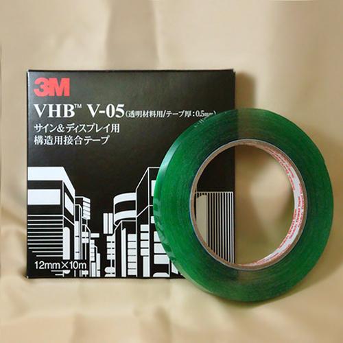 両面テープ 〈V-05〉 3 正規認証品 激安 激安特価 送料無料 新規格 VHB 12mm×10m アクリルフォーム 1巻入 構造用接合テープ