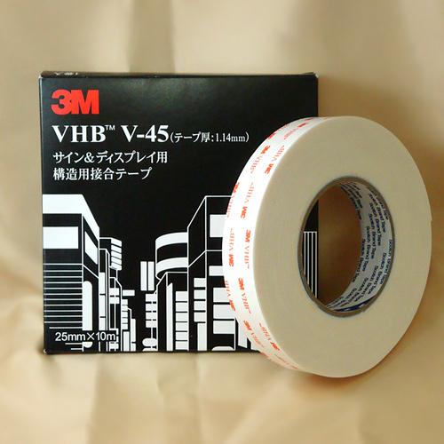 両面テープ 期間限定お試し価格 格安店 〈V-45〉 3M VHB アクリルフォーム 構造用接合テープ 1巻入 25mm×10m